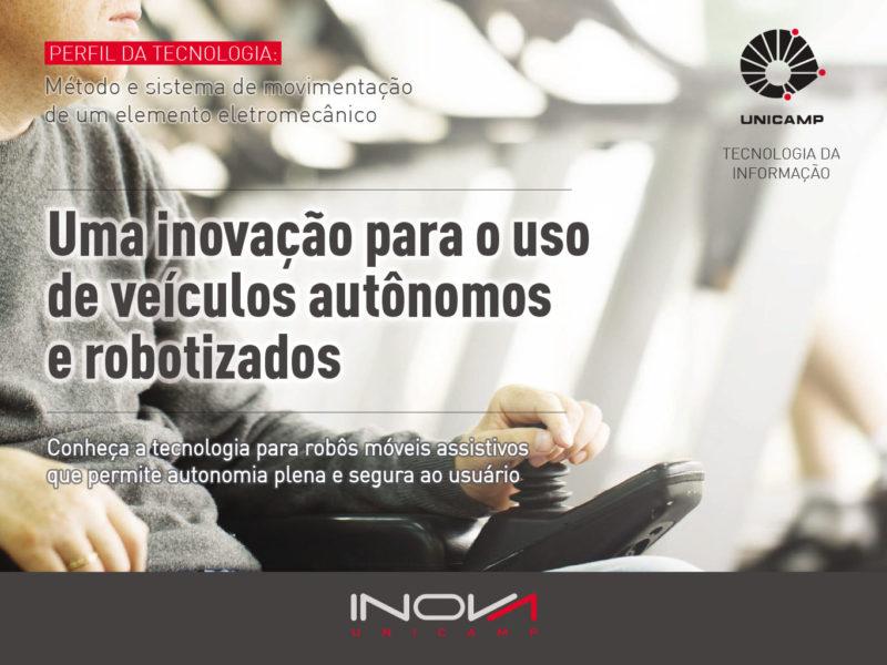 inova-unicamp-tecnologias-patentes-COMPARTILHADO