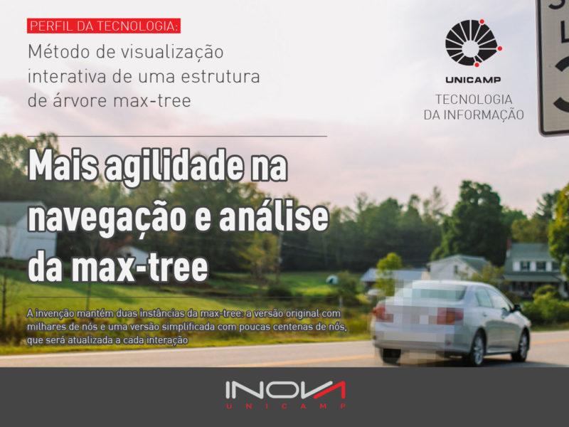951_MAX-TREE