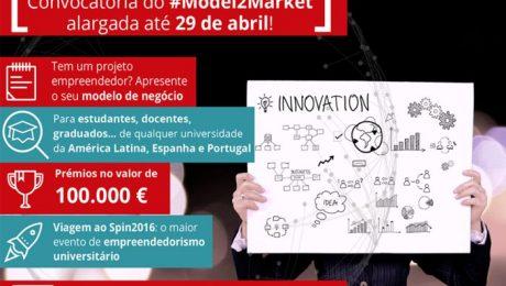 noticia inova - software 2 market