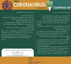 exemplo de tradução para o árabe